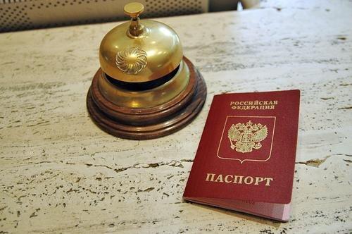 10_Pasaporte_ruso