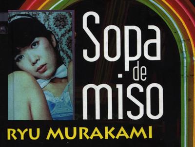 sopa_de_miso
